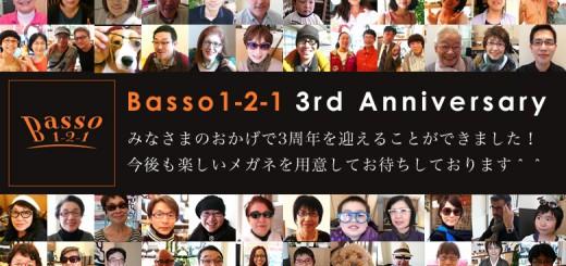 20140404-basso3rd